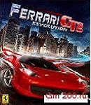 Ferrari-gt2