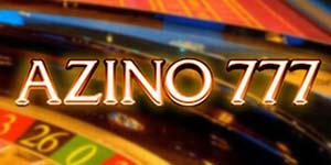 Наслаждайтесь игрой с Азино777